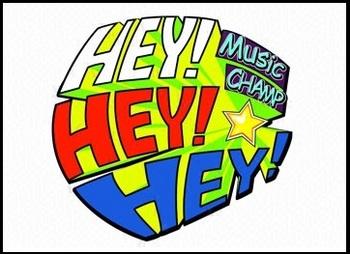 heyheyhey