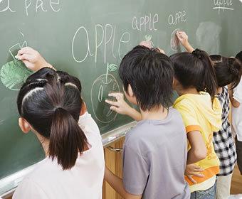 英語 授業